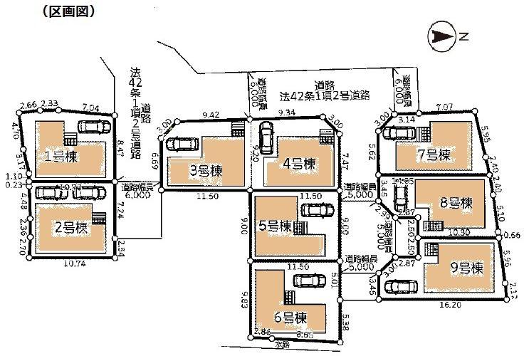 伊賀1丁目新築戸建(1号地)画像1
