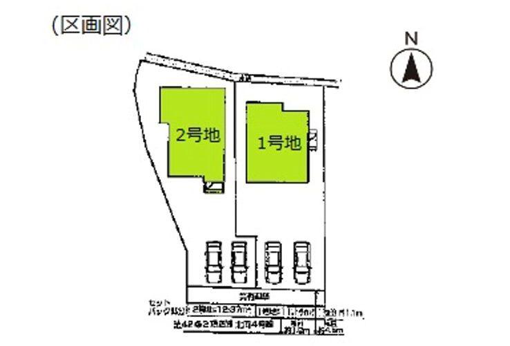 北岡2丁目新築戸建(2号地)画像1