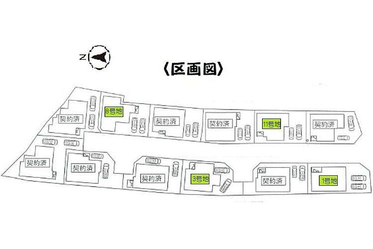 羽曳野市野新築戸建(4LDK)画像3