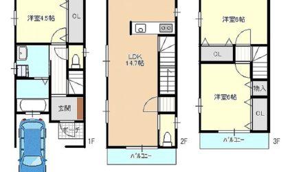 高見の里6丁目新築戸建(3階建)間取り