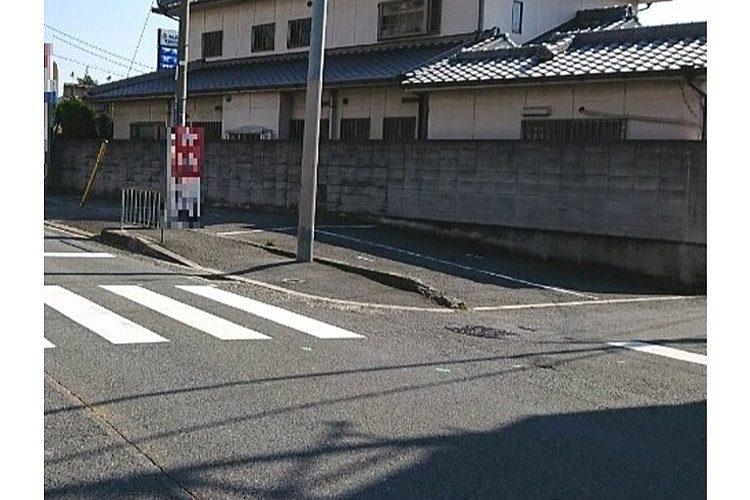 西大塚1丁目売り土地画像2