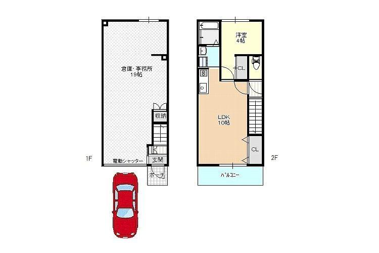 高鷲4丁目新築アパート(倉庫・事務所つき)画像2