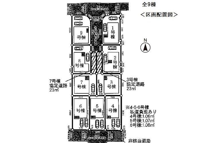 小川4丁目新築戸建(7号棟)画像3