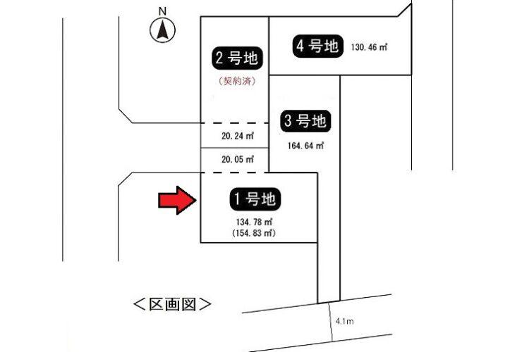 一津屋5丁目土地(1号地)画像2