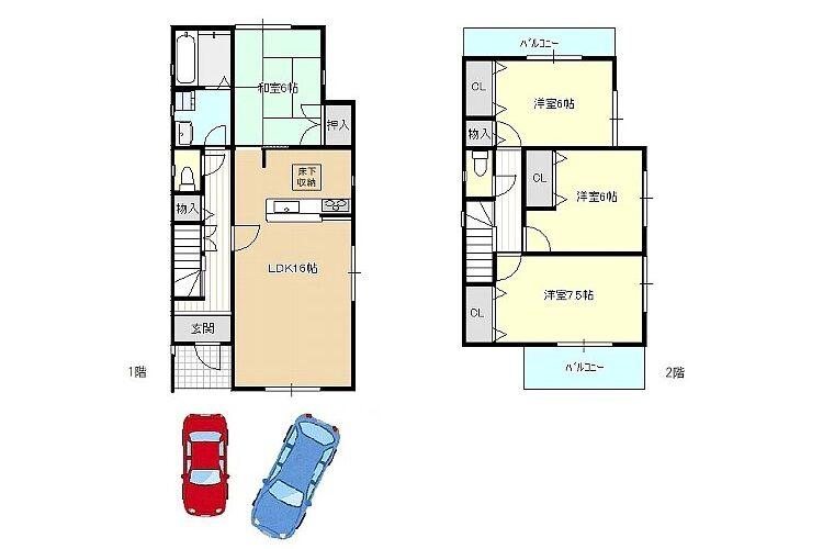 恵我之荘2丁目新築戸建画像1